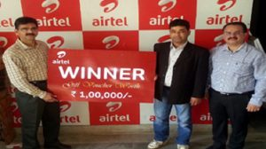 Airtel Lottery Winner 2021