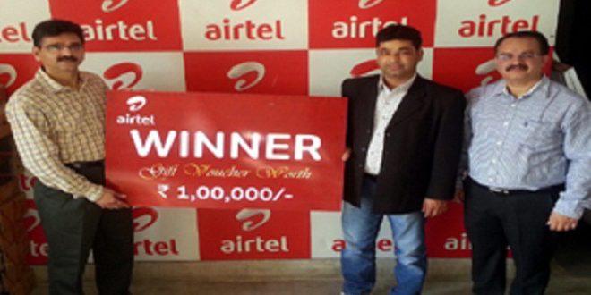 Airtel Lottery Winner 2019 | Airtel Winner 2019 - Airtel Lucky draw