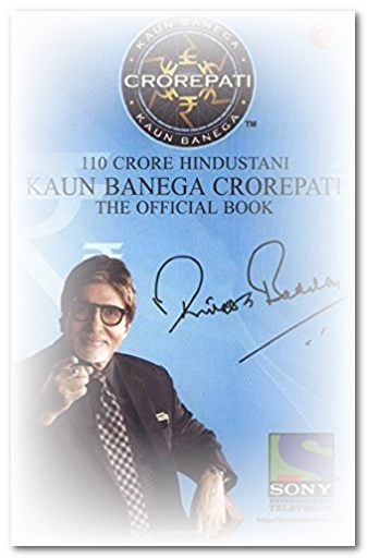 kon banega crorepati lottery tickets book