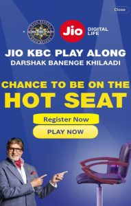 Kbc Lottery Winner