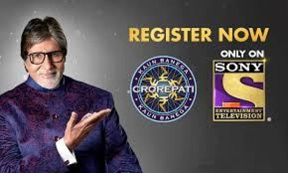 amitabh bachan show registration 2020 lottery