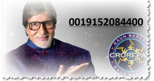 Check kbc Lottery Online | Check Lottery Number - Online