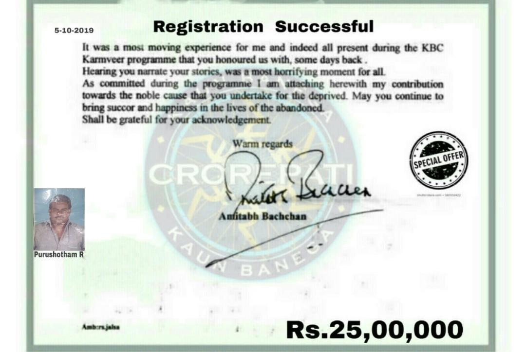 Parushotham R kbc lottery winner season 11