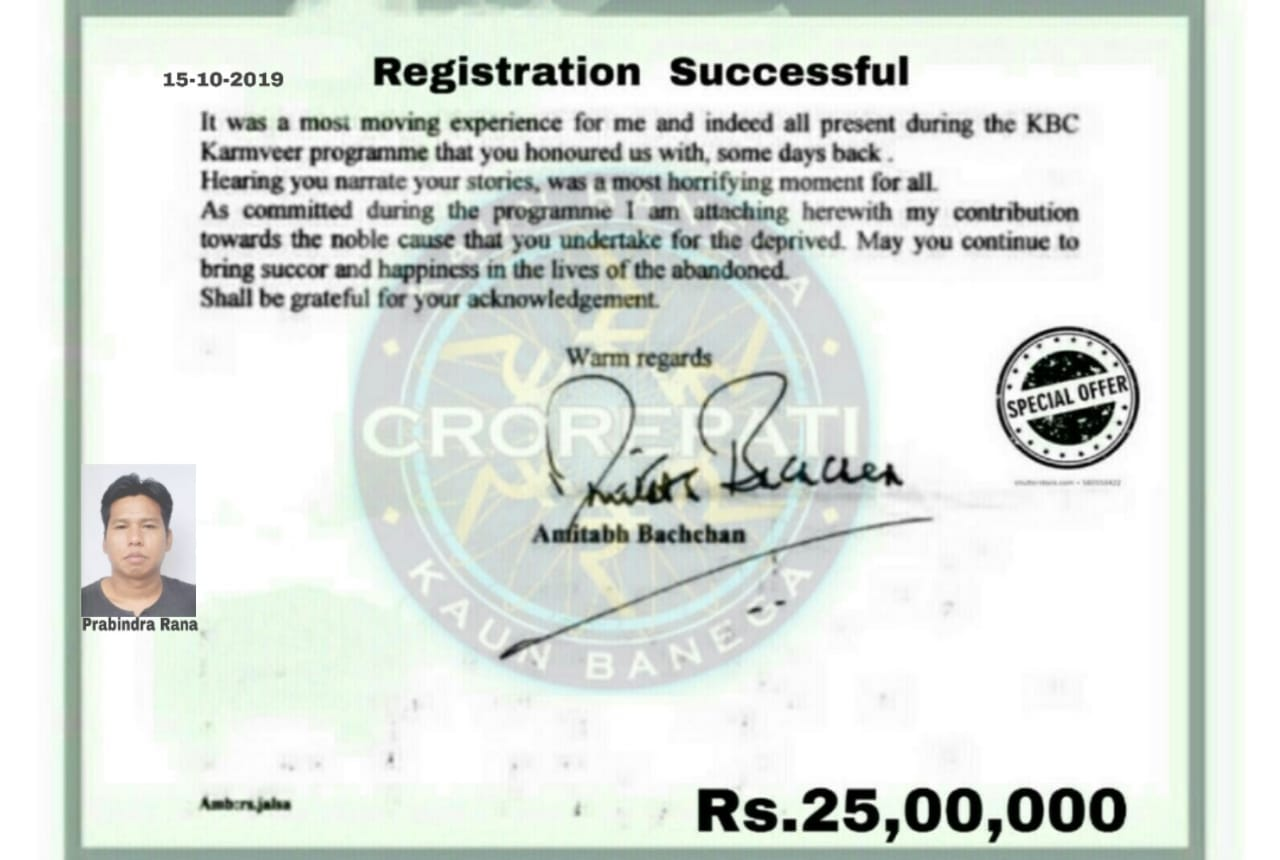 prabindra rana kbc lottery winner season 11 25 lakh today